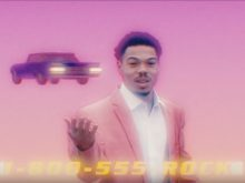 """Taylor Bennett - """"Streaming Services"""""""