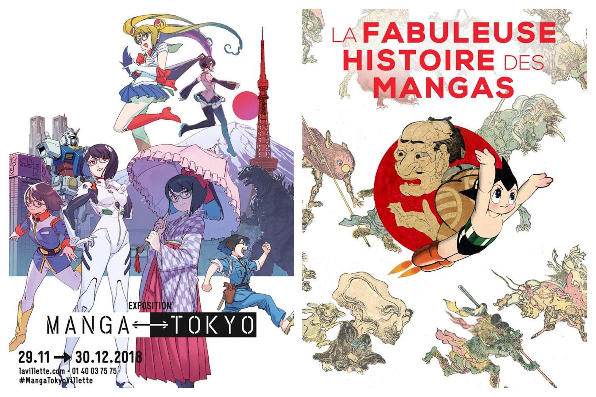 Paris December events include the annual Japanese Manga Exhibition at La Villette (left). Trésors de Tokyo exhibition poster (right).
