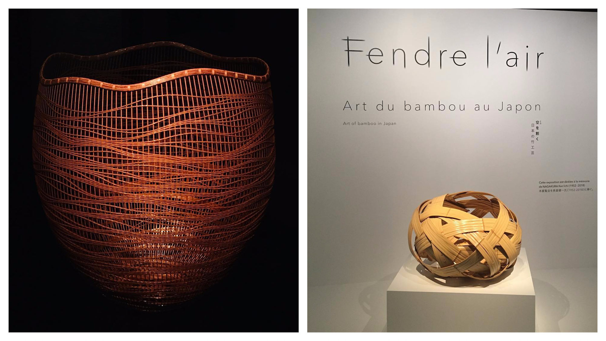 Exhibits at the Japanese Bamboo Art show at Paris' Musée Quai de Branly