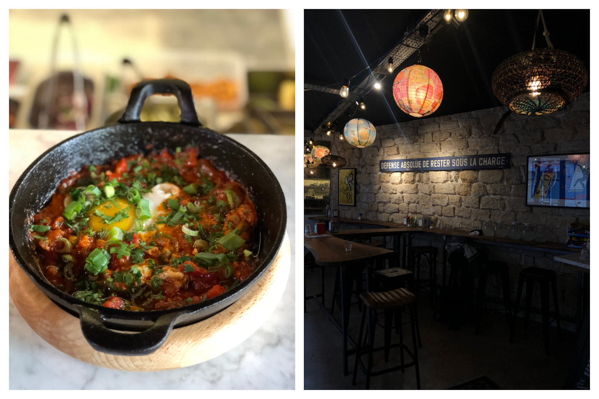 For great Israeli food in Paris' South Pigalle area, go to Saul's restaurant, which serves delicious shakshuka (left), has cozy interiors with low lighting and exposed stone walls (right) and has great views of the Sacré Coeur in Montmartre.