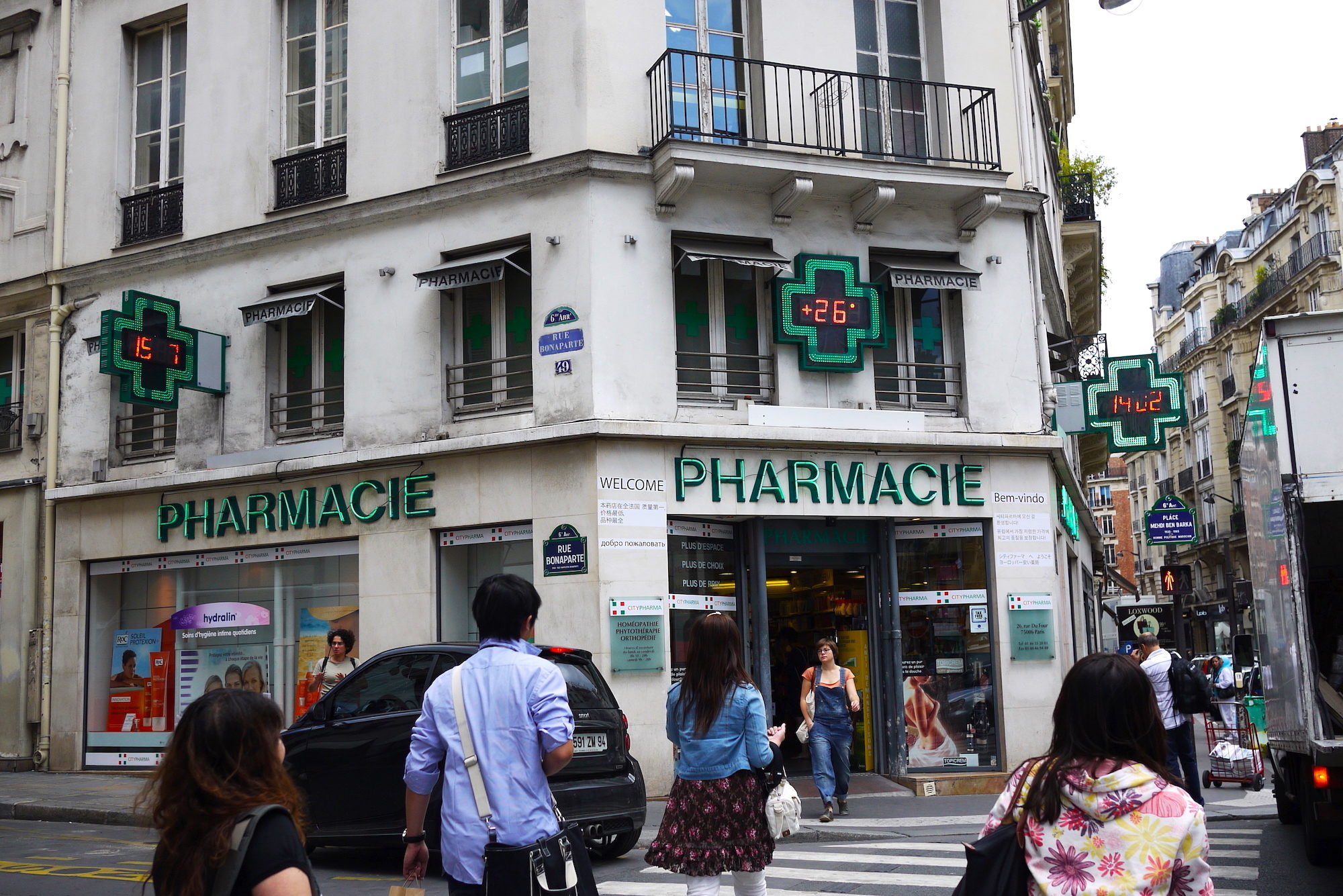 The French pharmacy, a haven for buying French beauty products for less in Paris.