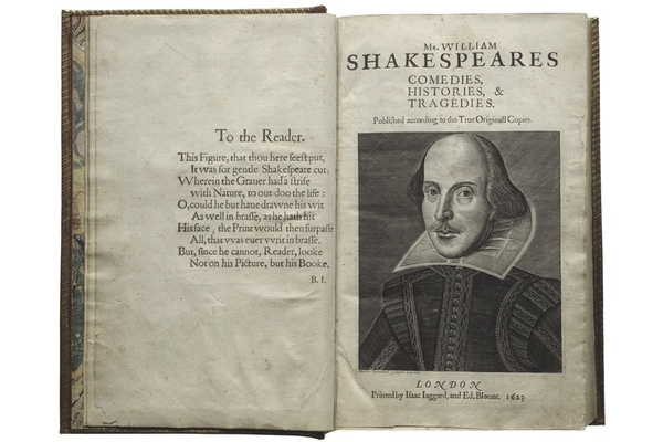 To Be Or Not To Be Shakespeare First Edition Book Goes On