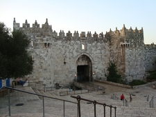 From the Sublime to the Hilarious: On Damascus Gate by Robert Stone (part 2) photo