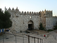 From the Sublime to the Hilarious: On Damascus Gate by Robert Stone (part 1) photo