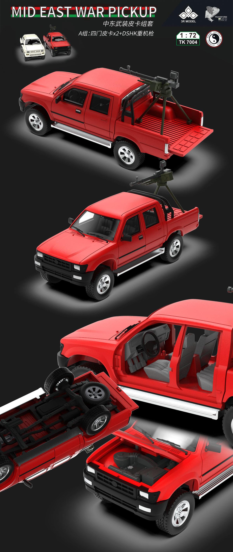 3R Model 1/72 Mid East four-door War pickup & DSHK (2 Trucks & 1 MG)