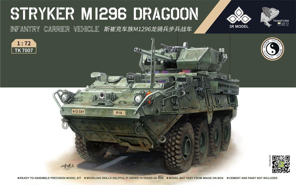 3R Model 1/72 Stryker M1296 Dragoon