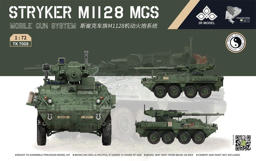 3R Model 1/72 Stryker M1128 MGS