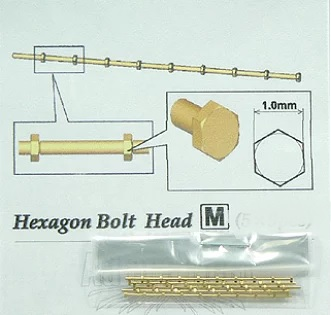 Adlers Nest Hexagon Bolt Head 1.0mm, M,  Brass (45 pcs)_