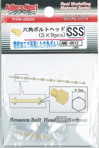 Adlers Nest Hexagon Bolt Head 0.5mm, SSS, Brass (45 pcs)