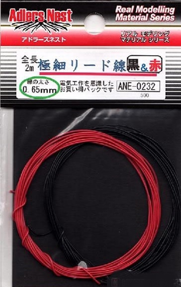 Adlers Nest Super Ultrafine 0.65mm Lead Wire 0.65mm, 2m Long, Black & Red Color