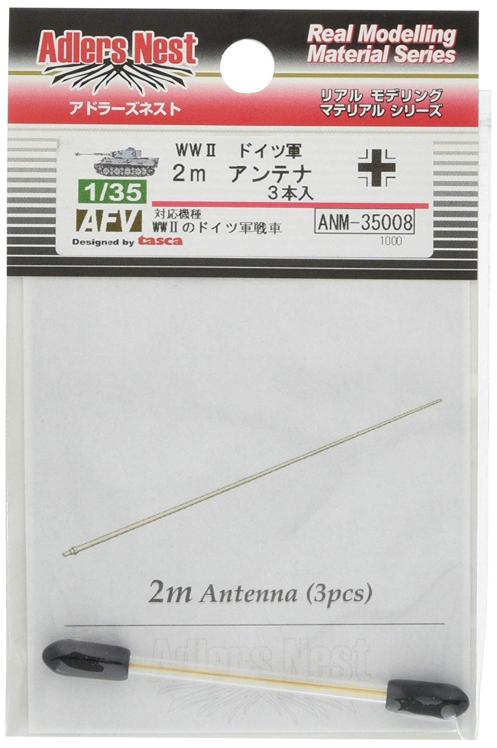 Adlers Nest 1/35 German 2m Antenna (3 pcs)