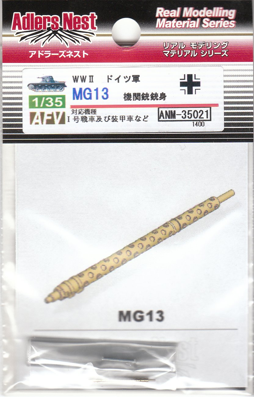 Adlers Nest 1/35 MG13 Barrel