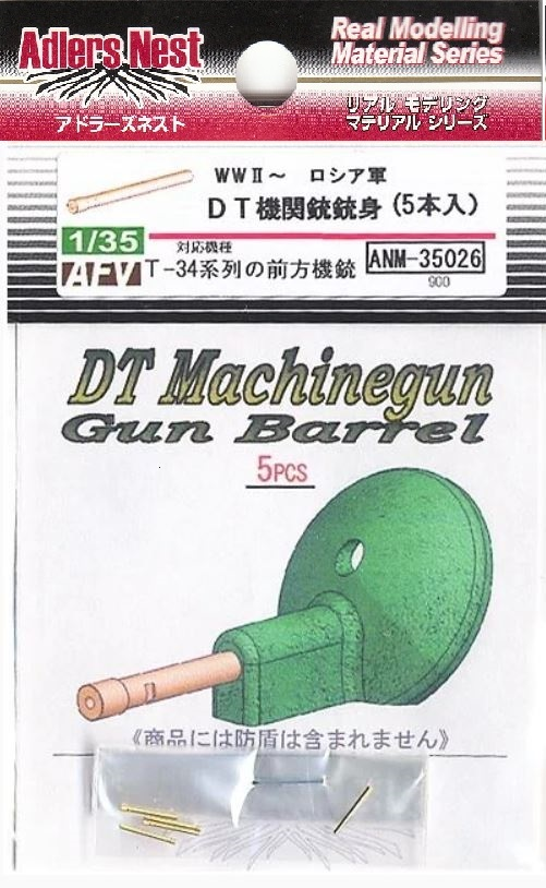 Adlers Nest 1/35 DT Machinegun Gun Barrel (5.pcs.)