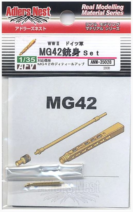 Adlers Nest 1/35 MG42 Barrel Set