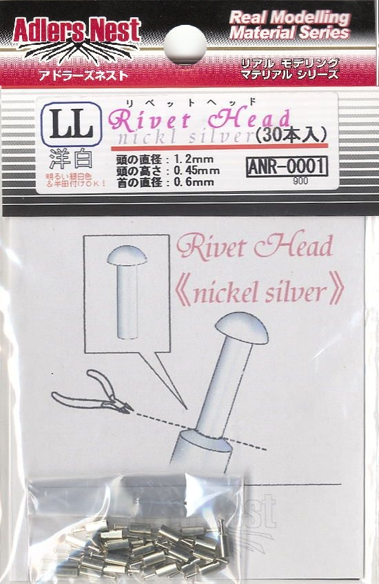 Adlers Nest Rivet Head 1.2mm, LL, Nickel Silver (30 pcs)