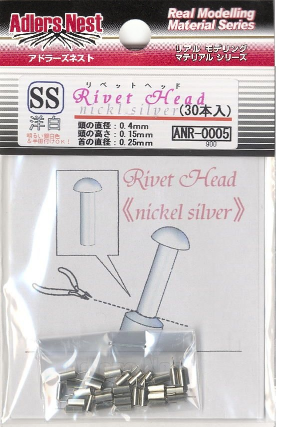 Adlers Nest Rivet Head 0.4mm, SS, Nickel Silver (30 pcs)