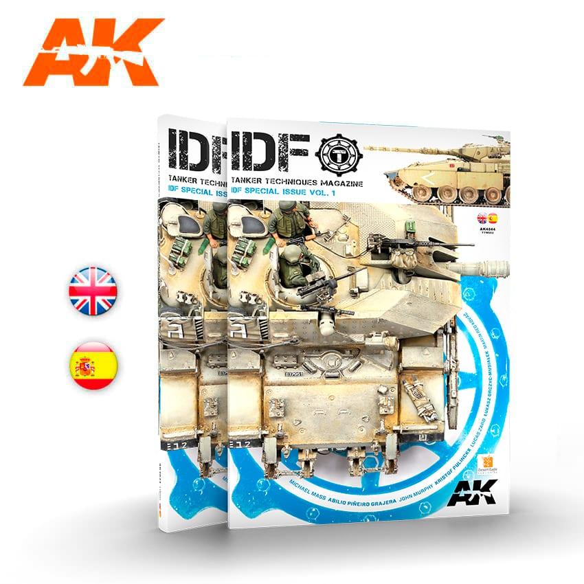 """AK Interactive TANKER Special """"IDF Vol.1"""" - Bilingual"""
