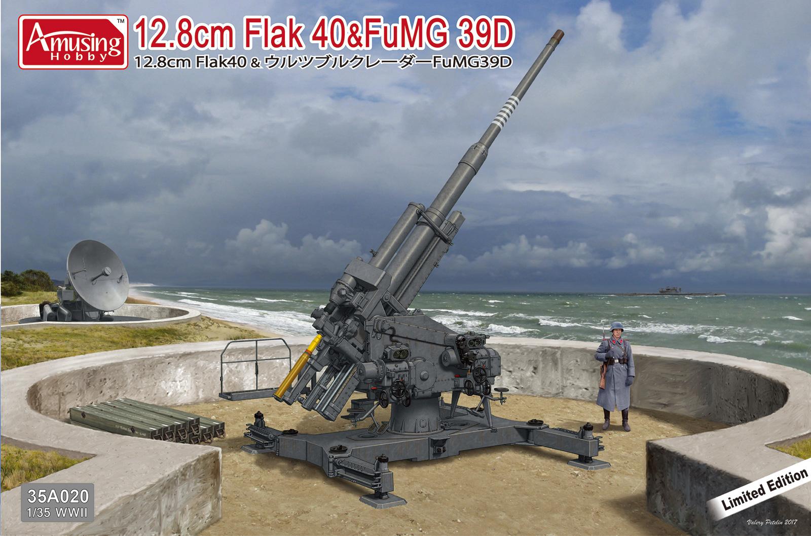 Amusing Hobby 12.8cm Flak 40&FuMG 39D