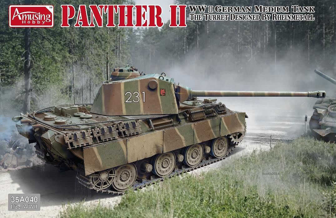Amusing Hobby 1/35 PANTHER II the turret designed by Rheinmetall