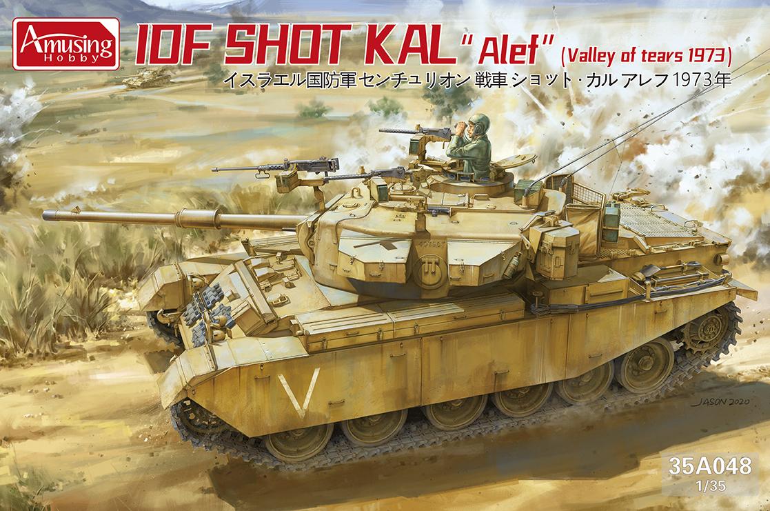 """Amusing Hobby 1/35 IDF Shot Kal """"Alef"""""""