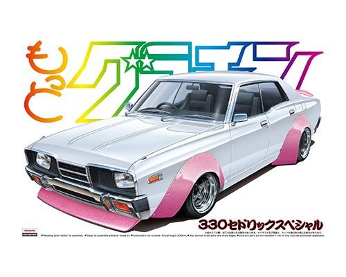 Aoshima 1/24 CEDRIC 4DR HT 2000 SGL-E (NISSAN)