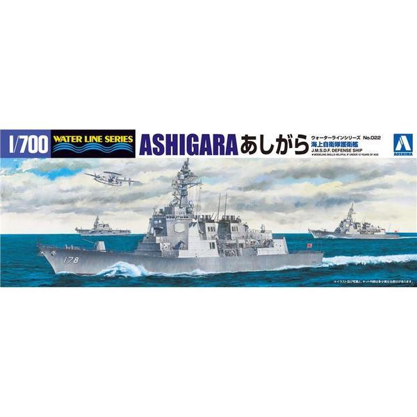 Aoshima MULTI DISPLAY CASE W330