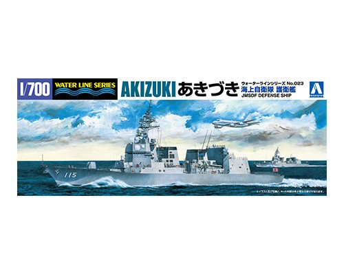 Aoshima 1/700 JMSDF Destroyer DD-115 AKIZUKI