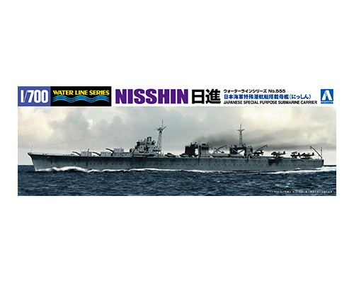 Aoshima 1/700 SPECIAL PURPOSE SUBMARINE CARRIERS NISSIHIN