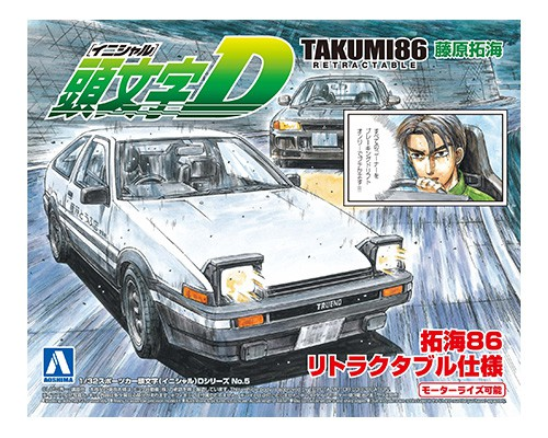 Aoshima 1/32 TAKUMI86 RETRACTABLE (Toyota)