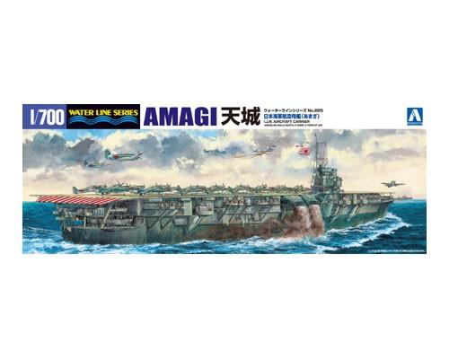 Aoshima 1/700 I.J.N. AIRCRAFT CARRIER AMAGI