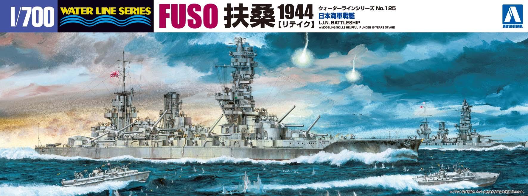 Aoshima 1/700 I.J.N. BATTLESHIP FUSO 1944 RETAKE