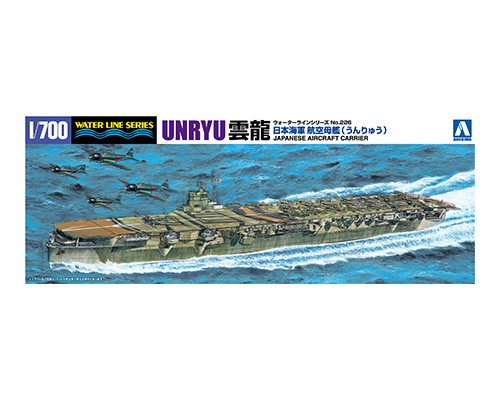 Aoshima 1/700 I.J.N. AIRCRAFT CARRIER UNRYU