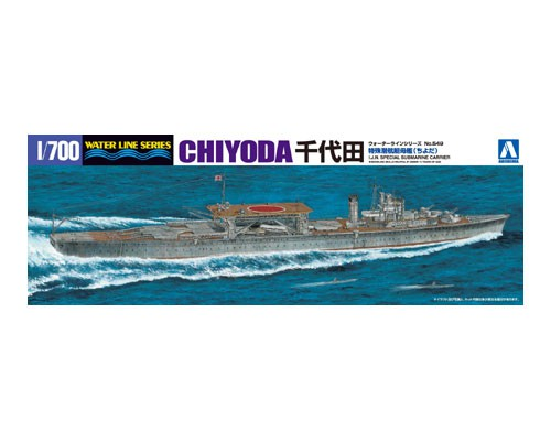 Aoshima 1/700 I.J.N. SPECIAL SUBMARINE CARRIER CHIYODA