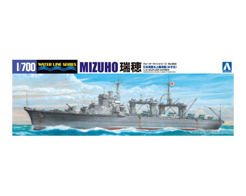 Aoshima 1/700 I.J.N. SEAPLANE CARRIER MIZUHO