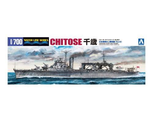 Aoshima 1/700 I.J.N. SEAPLANE CARRIER CHITOSE