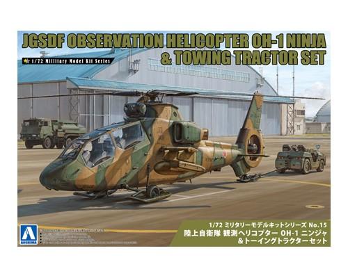 Aoshima 1/72 JGSDF OBSERVATION HELICOPTER OH-1 NINJA (W/UTILITY VEHICLE SET)