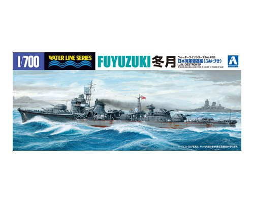 Aoshima 1/700 I.J.N. DESTROYER FUYUZUKI