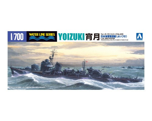 Aoshima 1/700 I.J.N. DESTROYER YOIZUKI