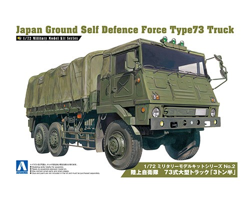 Aoshima 1/72 JAPAN GROUND SELF DEFENSE FORCE TYPE73 TRUCK