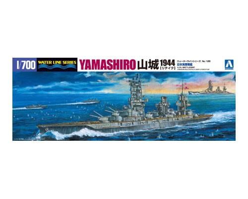 Aoshima 1/700 I.J.N. BATTLESHIP YAMASHIRO RETAKE