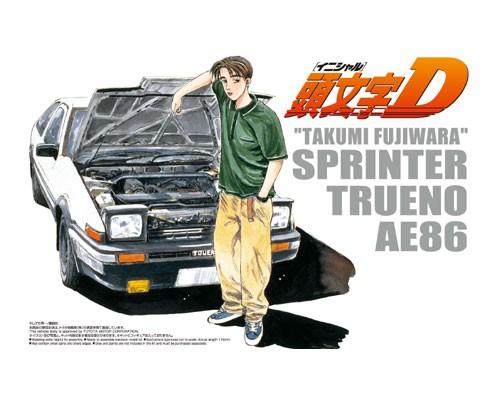 Aoshima 1/24 TAKUMI FUJIWARA 86 TRUENO COMICS VOL.1 VER. (TOYOTA)