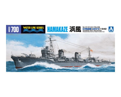 Aoshima 1/700 I.J.N. DESTROYER HAMAKAZE (1942)