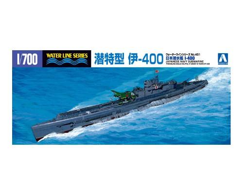Aoshima 1/700 IJN Submarine I-400