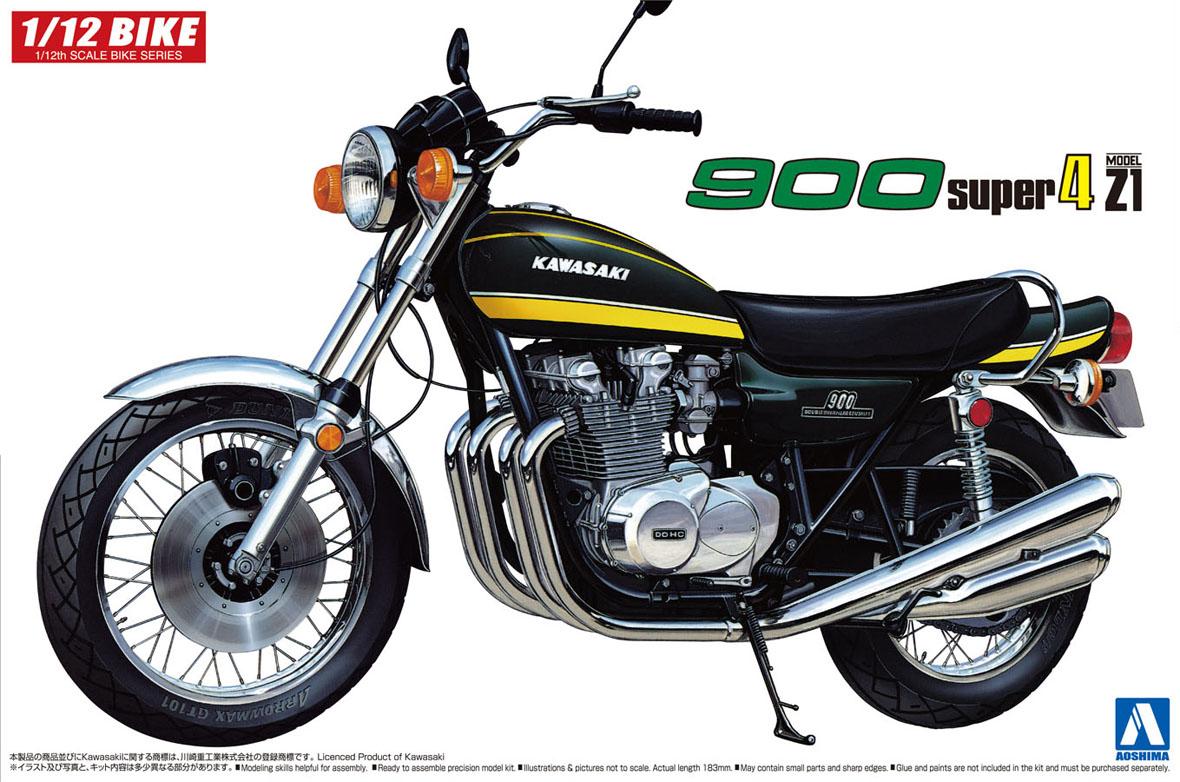 Aoshima 1/12 Kawasaki 900 SUPER FOUR (Kawasaki)