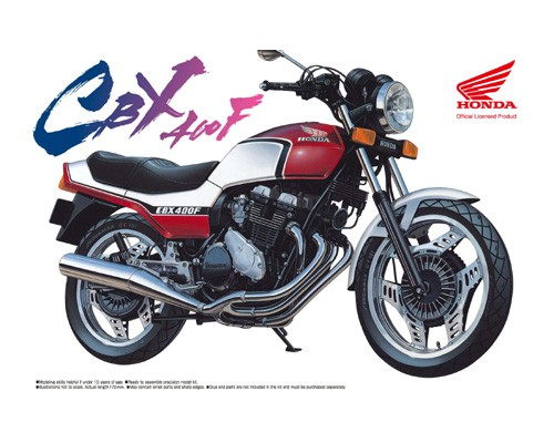 Aoshima 1/12 Honda CBX400F (Honda)