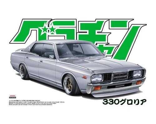Aoshima 1/24 Gloria 4DR HT 2000 SGL-E (Nissan)