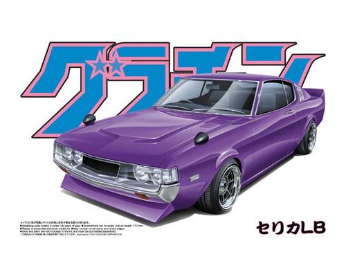 Aoshima 1/24 Celica LB 2000GT (Toyota)