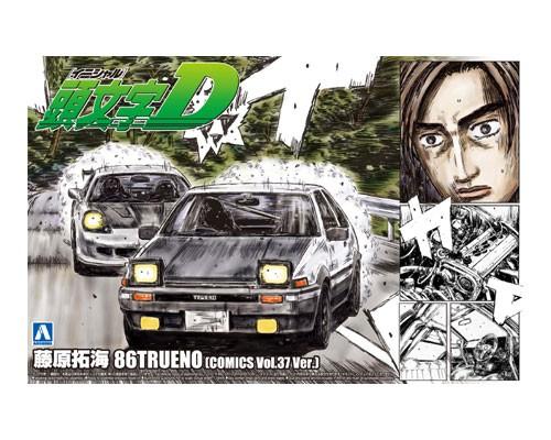 Aoshima 1/24 TAKUMI FUJIWARA 86 TRUENO COMICS VOL.37 VER. (TOYOTA)