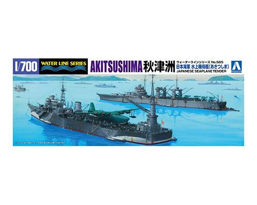 Aoshima 1/700 IJN Seaplane Tender Akitsushima