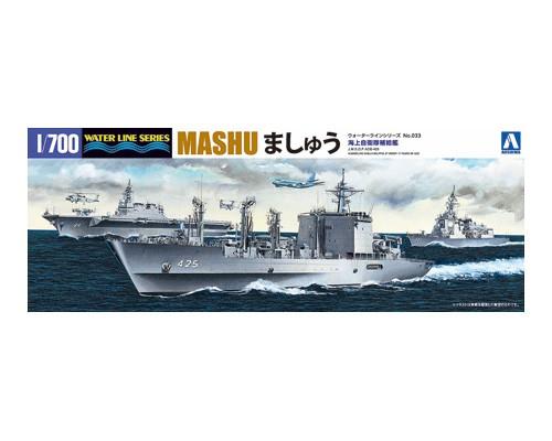 Aoshima 1/700 J.M.S.D.F. OIL SUPPLY SHIP MASHU